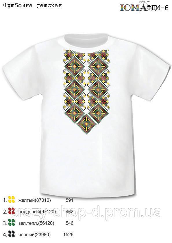 Детская футболка с рисунком для вышивки бисером