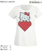 "Детская футболка с рисунком для вышивки бисером ""Hello Kitty"""