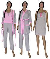 NEW! Выгодная покупка со скидкой 9% - наборы ночная рубашка, пижама с брюками и халат!