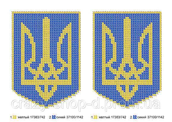 """""""Герб Украины"""" для вышивки бисером"""