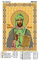 """""""Св. Кирилл"""".  Схема для вышивки бисером."""