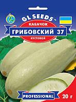 Кабачок Грибовский 37 кустовой среднеранний, упаковка 20 г