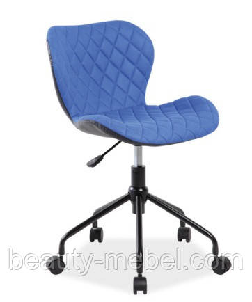 Стул, кресло мастера Signal Rino, синее