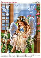 """""""Ангельская нежность"""".  Схема для вышивки бисером"""