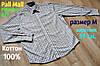 Мужская рубашка Pall Mall c длинным рукавом