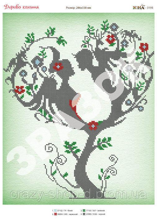"""""""Дерево любви"""".  Схема для вышивки бисером"""
