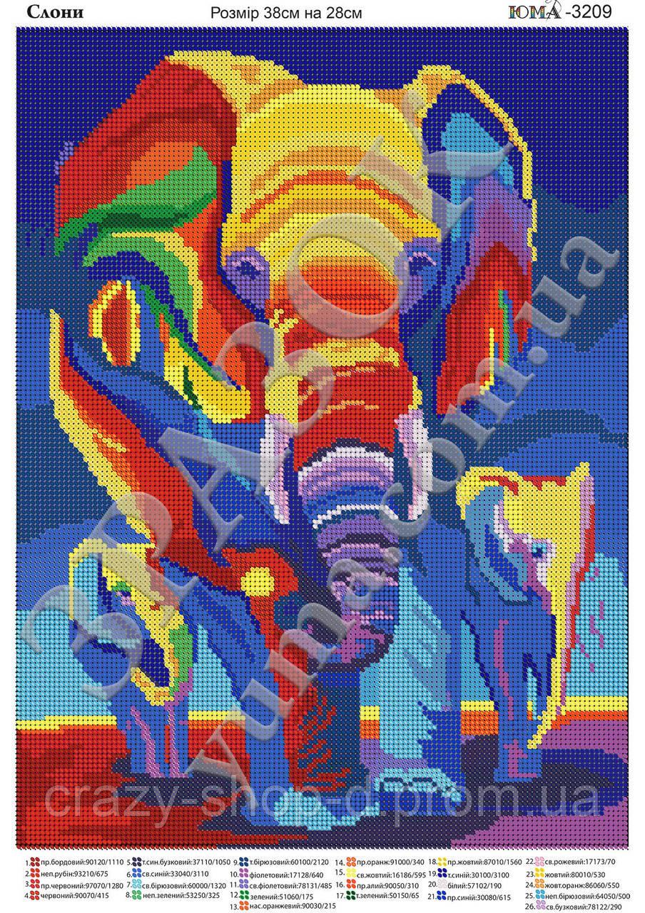 """""""Слоны"""".  Схема для вышивки бисером"""