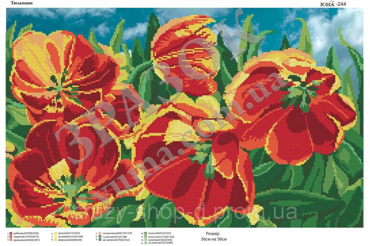 """""""Тюльпаны"""".  Схема для вышивки бисером А2."""