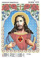"""""""Непорочное сердце Иисуса"""".  Схема для вышивки бисером"""