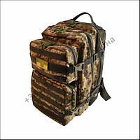 Тактический штурмовой туристический рюкзак 38 литров пиксель для военных, армии, нейлон, фото 1