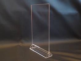 Менюхолдеры, тейбл тенты, держатели меню под А5 формат вертикальные