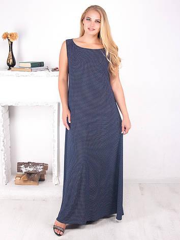 84247a5c783 Платье в пол на лето для полных женщин 1614  660 грн. Купить в ...