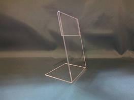 Менюхолдеры, ценникодержатели, подставки под полиграфию А6 формата горизонтальные и вертикальные