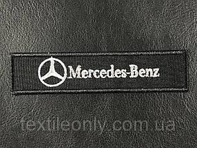 Нашивка Mercedes 120x30 мм