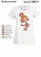 """Детская футболка с рисунком для вышивки бисером """"Симка"""""""