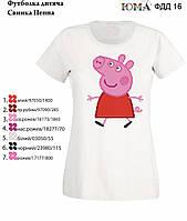 """Детская футболка с рисунком для вышивки бисером  """"Свинка Пеппа"""""""