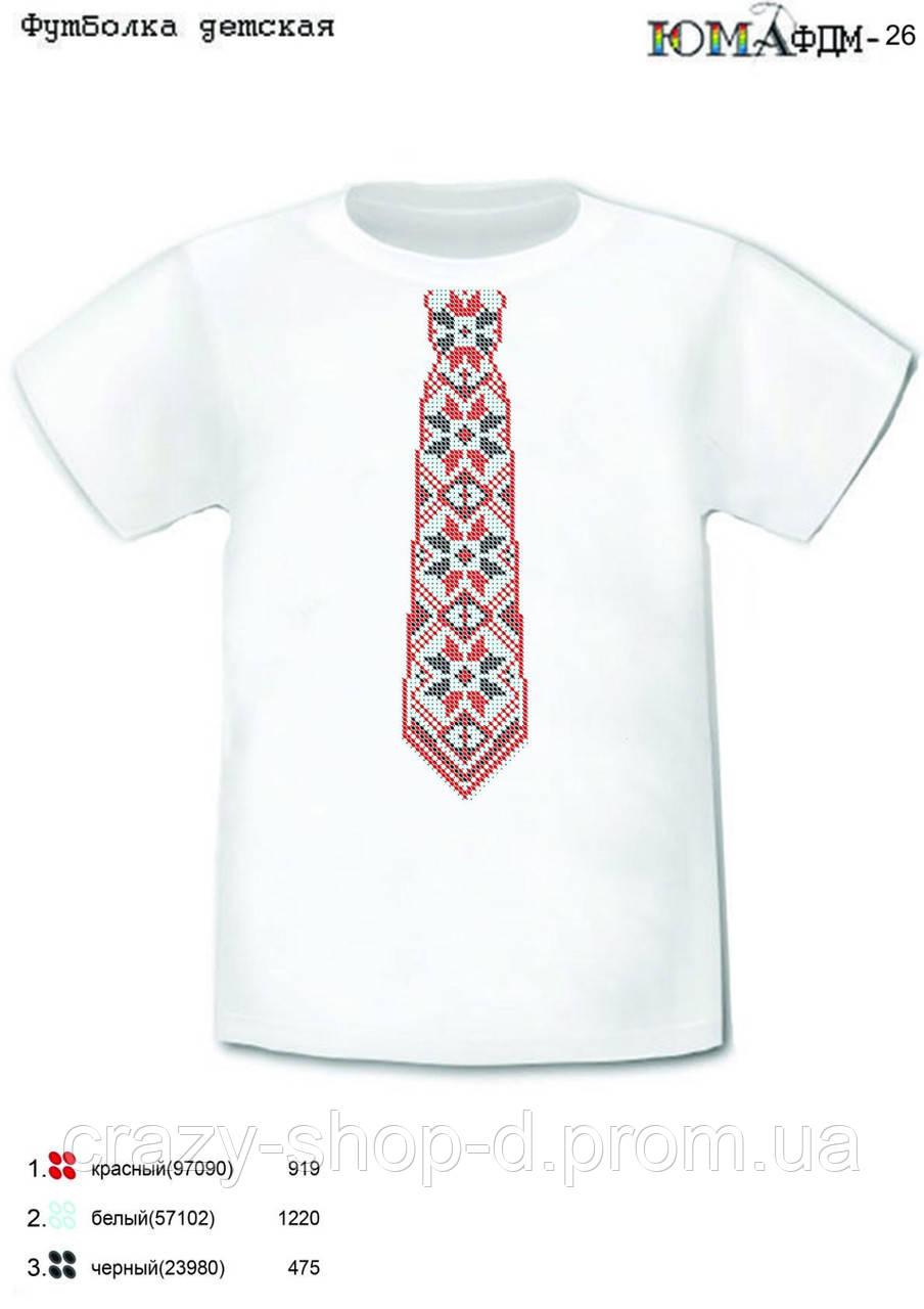 Заготовка для вышивки бисером детской футболки