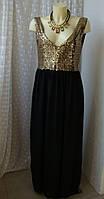 Платье вечернее в пол с золотыми пайетками р.44-46 7720, фото 1