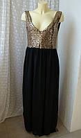 Платье вечернее в пол с золотыми пайетками р.44-46 7722, фото 1