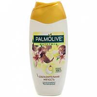 Гель-крем для душа Palmolive Соблазнительная мягкость с маслом Макадамия 250 мл