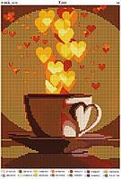 """""""Кофе"""".  Схема для вышивки бисером"""