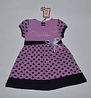 Платье для девочки, принт сердечко цвет сиреневый 8079 Ozzylem 98(р)