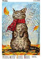 """""""Осень"""".  Схема для вышивки бисером"""