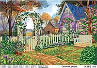 """""""Осенний дворик"""".  Схема для вышивки бисером А2."""