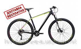 Горный велосипед Cyclone PRO 1.0 29 Карбон