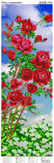 """Панно  """"Розы с ромашками""""  для вышивки бисером."""