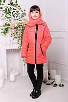 Куртка детская для девочки Маргарита коралл демисезон 122, 128см съемный хомут