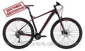 """Горный велосипед Cyclone SLX PRO  29"""" Украина"""