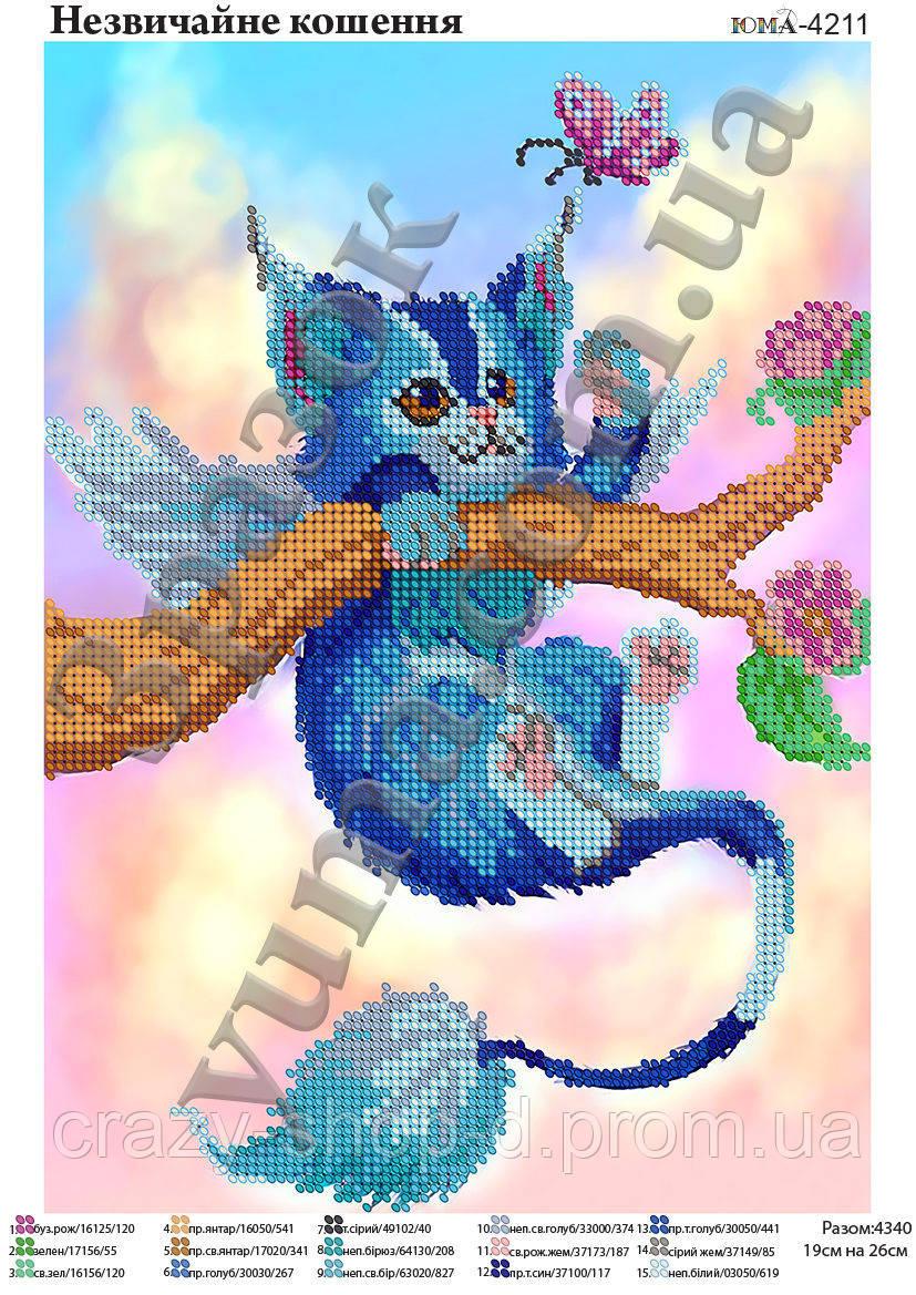 """""""Необыкновенный котёнок"""".  Схема для вышивки бисером"""