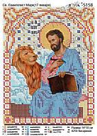 """""""Св. Евангелист Марк"""".  Схема  для вышивки бисером."""