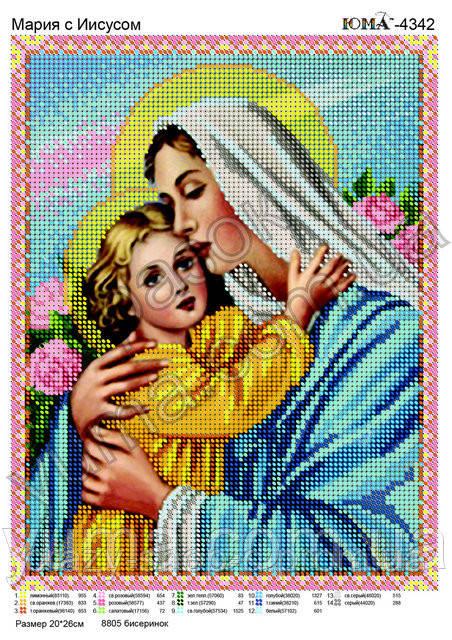 """""""Мария с Иисусом"""".  Схема для вышивки бисером"""