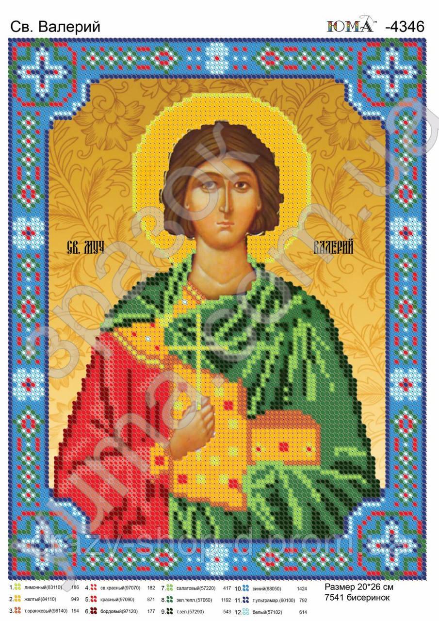 """""""Св. Валерий"""".  Схема для вышивки бисером"""