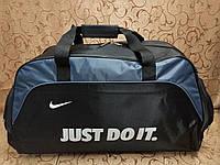 (33*56-Средне)Спортивная дорожная сумка NIKE только оптом , фото 1