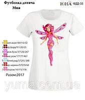 """Детская футболка с рисунком для вышивки бисером """"Мия""""."""