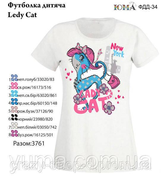 """Детская футболка с рисунком для вышивки бисером """"Леди Кошка""""."""