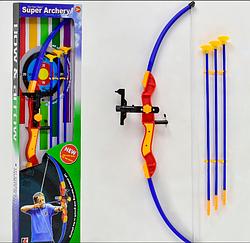 Детский лук  с лазерным прицелом со стрелами. Игрушечный лук.Игрушечное оружие.Детское игрушечное оружие.