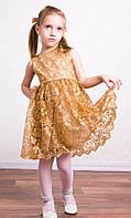 Платье для девочки, цвет золотой София Шелест Украина 128, 6-7 лет
