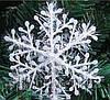 Снежинка,наклейка,низкие цены,18см, фото 1