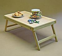Столик-поднос для завтрака Даллас Делюкс бланже