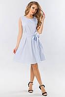 Платье в Голубую Полоску с Поясом