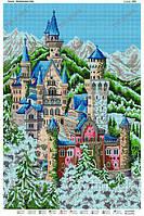 """""""Замок Нойшванштайн"""".  Схема для вышивки бисером А2."""