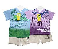 Костюмы детские для мальчика на лето 0138, фото 1