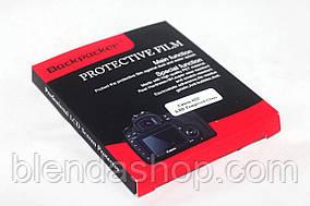 Захист основного і допоміжного LCD екрана Backpacker для Canon 6D Mark II - загартоване скло
