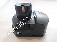 Аккумулятор для шуруповерта 18 Вт ( с выступом)