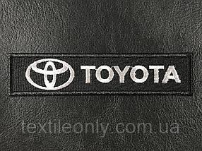 Нашивка Toyota 120x30 мм