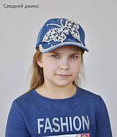 ЕЙСБОЛКА БАБОЧКА СЕРЕБРО. Р. 53-56 (5-10 ЛЕТ).  Бейсболка джинсовая.  Подходит для девочек примерно 5-10 лет (